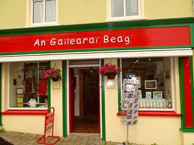 An Gailearaí Beag